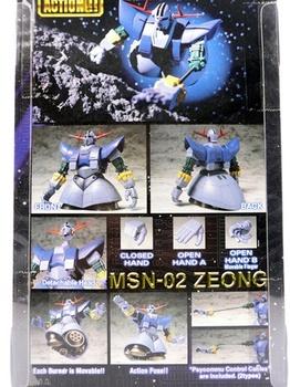 ジオング (2).JPG